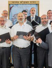 'תפילה': שיר חדש למקהלת גשר המייתרים
