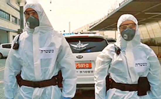 שוטרים בקורונה