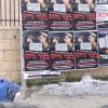 """עתירה קנטרנית נגד 'קו עיתונות' ו'ש""""ס' – נדחתה"""