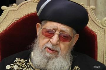 """מיוחד: הרבנית יהודית יוסף סופדת לחמותה הרבנית ע""""ה"""