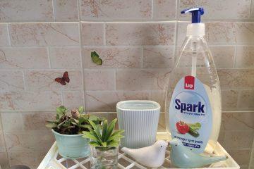 חדש: גם שוטף כלים וגם מנקה ירקות ופירות
