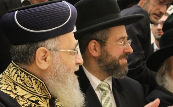 הרבנים הראשיים לישראל. צילום: בעריש פילמר