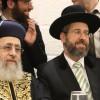 מפלה ליש עתיד: אין שינויים בבחירת הרבנים הראשיים
