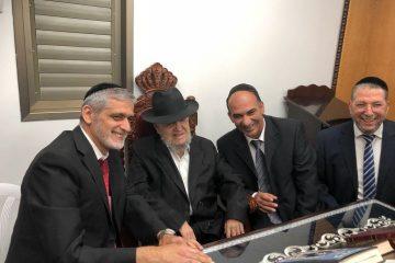 אשדוד: מיזוג בין 'קול הלב' ל'יחד'