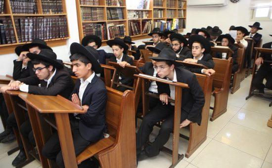 תלמידי ישיבת בני יששכר בחדרה