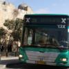 בסוכות יתוגברו הנסיעות לירושלים ולרחבת הכותל