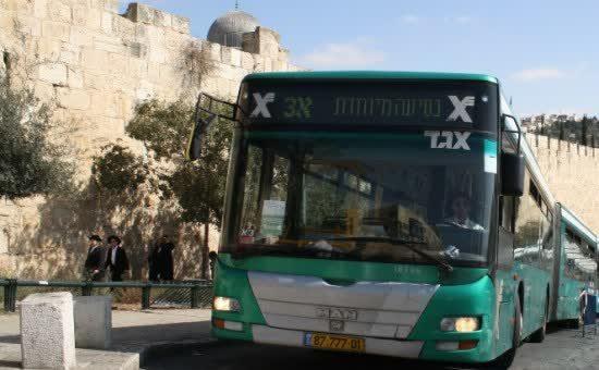 """אוטובוס אגד (לע""""מ)"""