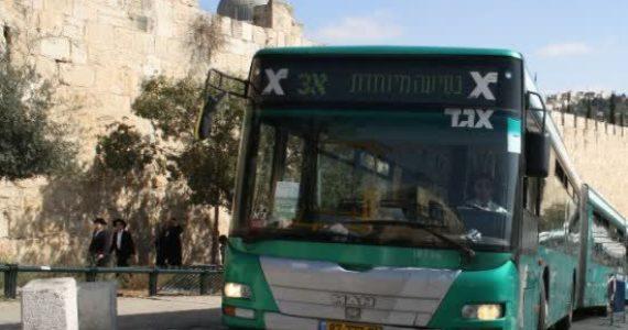 """תושבי בית וגן זועמים: """"אוטובוסים לא מופיעים בתחנות, מזלזלים בנו"""""""