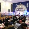בתל אביב הופתעו: שלושים ושמונה התוועדויות