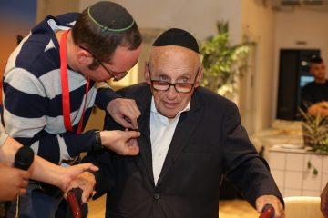 רוטשילד בן 97 התרגש: סיכת עולה