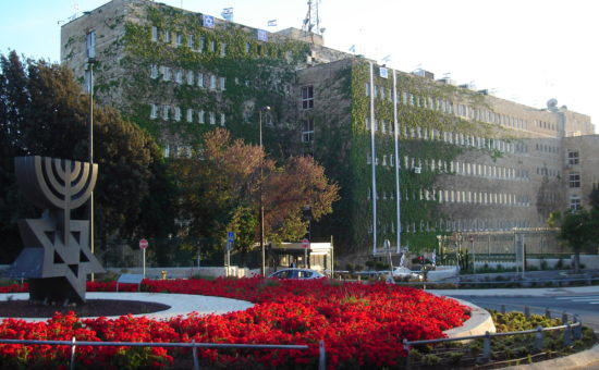 Israel_Ministry_of_Finance