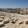 בזכות החלום נחשף: תלמיד ישיבה חרדית בירושלים נקבר בחלקה של גויים