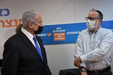 נתניהו מבהיר: רק סגר וחיסונים