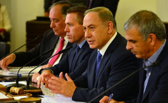 """ישיבת הממשלה צילום קובי גדעון לע""""מ"""