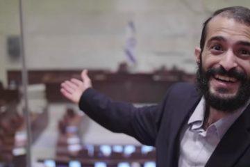 """כעת הקליפ: למה הח""""כים הערבים אוהבים את ישראל"""
