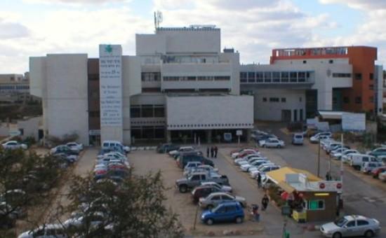 בית החולים לינאדו