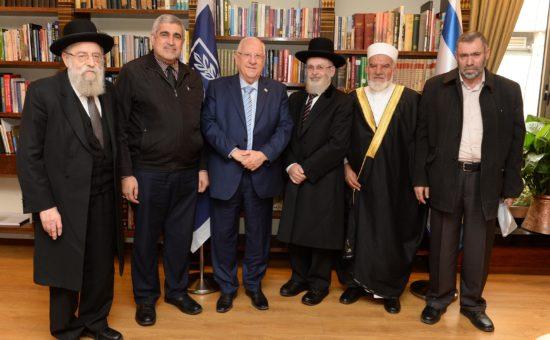 """מפגש אנשי הדתות (צילום: מארק ניימן לע""""מ)"""