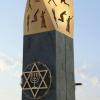 האנדרטה שפוטין יחנוך בירושלים