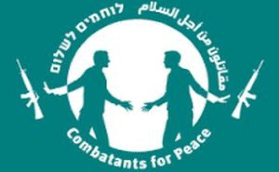 לוחמים לשלום