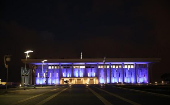 משכן הכנסת מואר בכחול, צילום: דוברות הכנסת – נועם ריבקין-פנטון