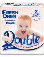 הדבר הבא בעולם הטואלטיקה של התינוקות