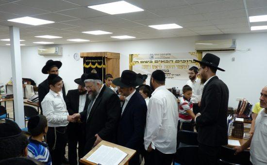 הרב יהודה דרעי עם החונכים