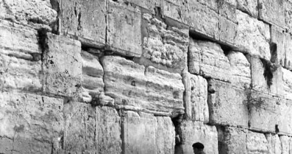 תשעה באב: משלחת תימנית מרחובות 'כבשה' את הכותל