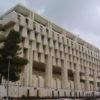 """נגידת בנק ישראל: """"מסתמן צינון בשוק המשכנתאות"""""""