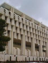 בנק ישראל: הקלות רגולטוריות לבנקים חדשים
