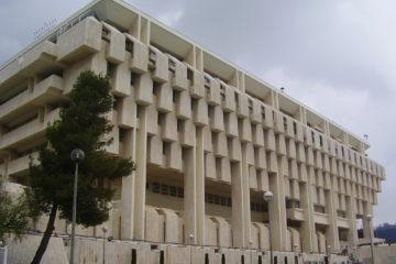ישראל בדרך לבנקאות פתוחה