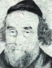 """נחשפו כתבי רבי אליעזר משה מפינסק זצ""""ל"""