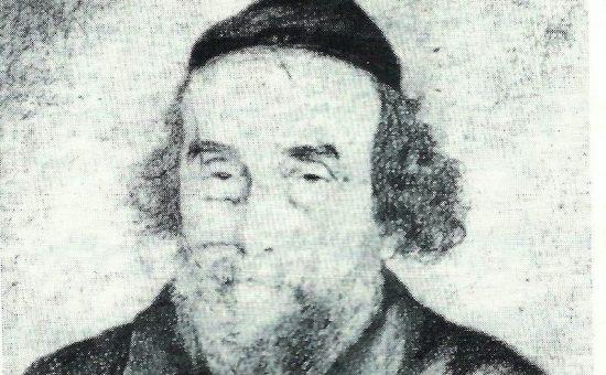 רבי אליעזר משה הורוביץ מפינסק