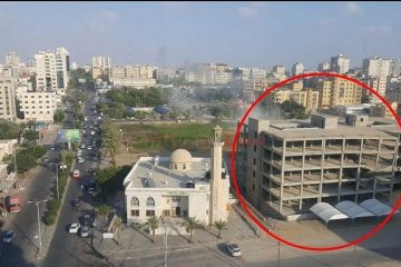 """תיעוד: הבניין הריק שצה""""ל תקף בעזה"""
