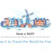 רוצים לטוס בחינם בעולם? אם יש לכם מה ללמד – זה אפשרי