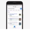 גוגל מפתחת את קטגוריות החיפוש שלה ותתן לכם לצפות באירועים בקרבת מקום