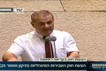 תמיכה בשוטרים: חבר הכנסת שובת רעב