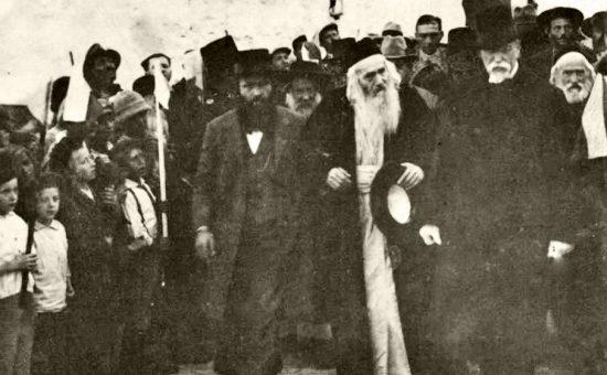 רבי יוסף חיים זוננפלד עם הנשיא מסריק