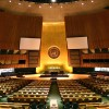 """רומניה חוששת: העברת השגרירות תפגע במעמד באו""""ם"""