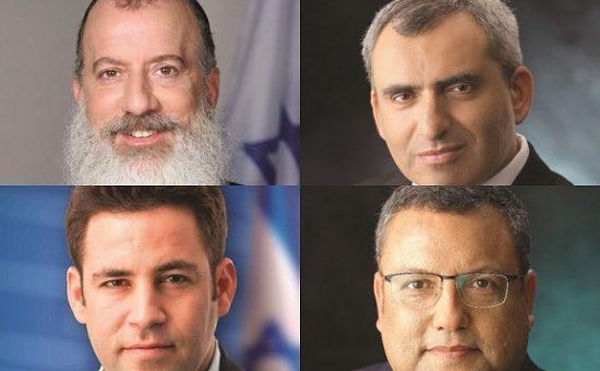 מתמודדים על ירושלים