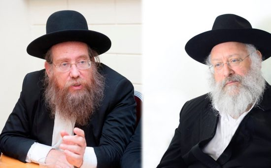 הרב לנדא והרב רוזנבלט
