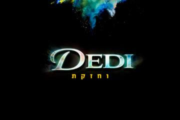 """דדי גראוכר חוזר ובענק: הלהיט """"וחזקת והיית לאיש"""""""
