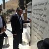 מרגי ערך סיור ביבניאל והתפלל בקבר הרב שיק