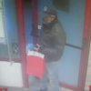 מזהים את שודד הבנק שבווידאו? במשטרה מחפשים אחריו