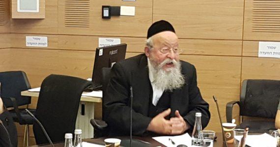 מוזס ניצל את כינוס הכנסת בפגרה: אסור לעלות להר הבית