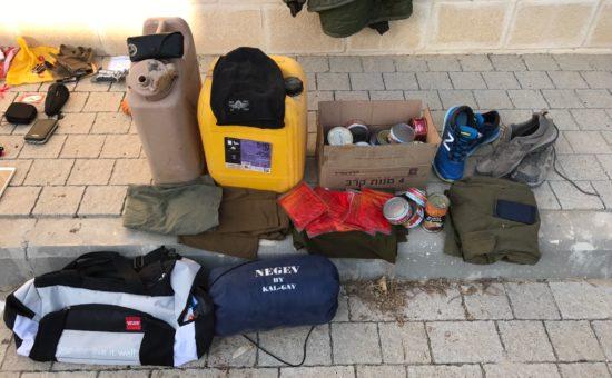 חלק מהציוד הצבאי, צילום: דוברות המשטרה