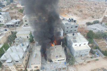 """צה""""ל הרס את ביתו של המחבל אשר ביצע את הפיגוע המשולב בירושלים"""