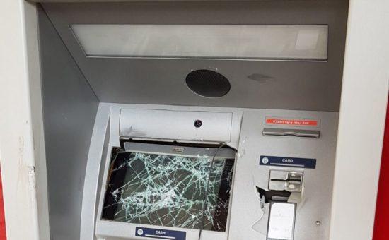 הכספומט 'בלע' את כרטיס האשראי, צילום: משטרת ישראל