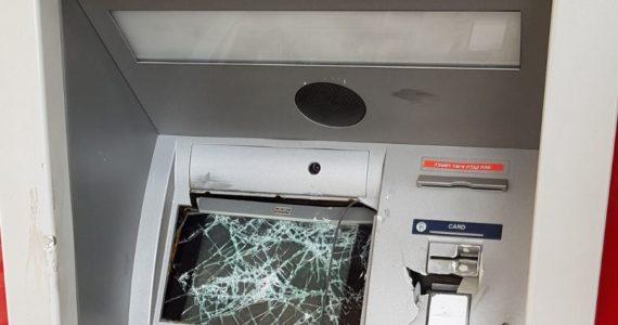 ערד: הכספומט 'בלע' את כרטיס האשראי ובתגובה – ניפץ אותו