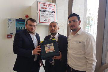 לראשונה בעיר: ארון עזרה ראשונה בבית הכנסת 'ממזרח שמש'