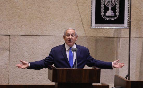 ראש הממשלה במושב הפתיחה, צילום: דוברות הכנסת, יצחק הררי